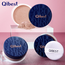QIBEST Highlighter Waterproof Contour Shimmer High-Light Brighten Glow Powder Eye Grooming Face Cosmetics