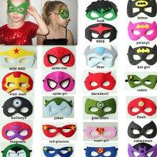 15 шт./лот, маскарадный костюм супергероя для малышей и детей постарше, маскарадный костюм, подарочные украшения для вечеринки на день рождения