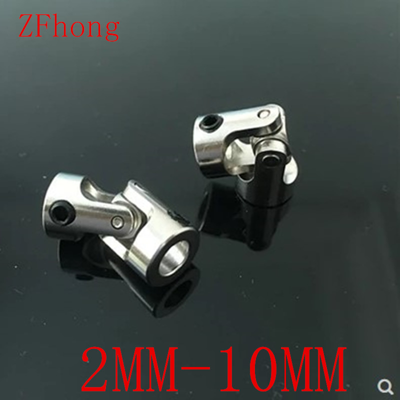 1pc 2mm 2.3mm 3mm 3.17mm 4mm 5mm 6mm 8mm 10mm RC Car Boat Model Universal Coupler Joint Coupling Steel Shaft Connector image