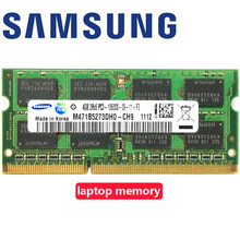 Cheap used laptop memory for sale