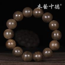 Kalimantan Incense Bracelets Old Material Natural Agate Bracelet Fidelity Sandal Wood Beads Of Men And Women все цены