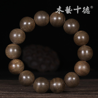 Kalimantan Incense Bracelets Old Material Natural Agate Bracelet Fidelity Sandal Wood Beads Of Men And Women