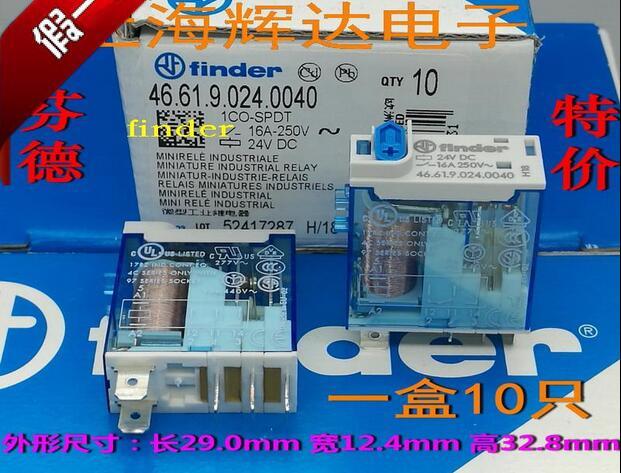 NEW relay 46.61.9.024.004024VDC 46.61.9.024.0040-24VDC 16A 24VDC DC24V 24V 250VAC DIP5 hot new relay nt73 2c 12 dc24v nt73 2c 12 dc24v nt732c12 nt73 2c nt73 dc24v 24vdc 24v dip5