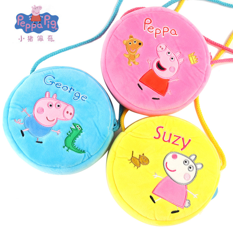 Authentic New Peppa Pig George Pig Plush Toy Boy Girl Kawaii Kindergarten Bag Backpack Wallet Phone Bag Children Birthday Christ