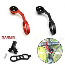 Bicycle Computer Mount holder Road MTB Bike handlebar for Garmin Edge Edge 20 25 520 820 1000 1030 seris Bryton /Cateye garmin велокомпьютер garmin edge 1000