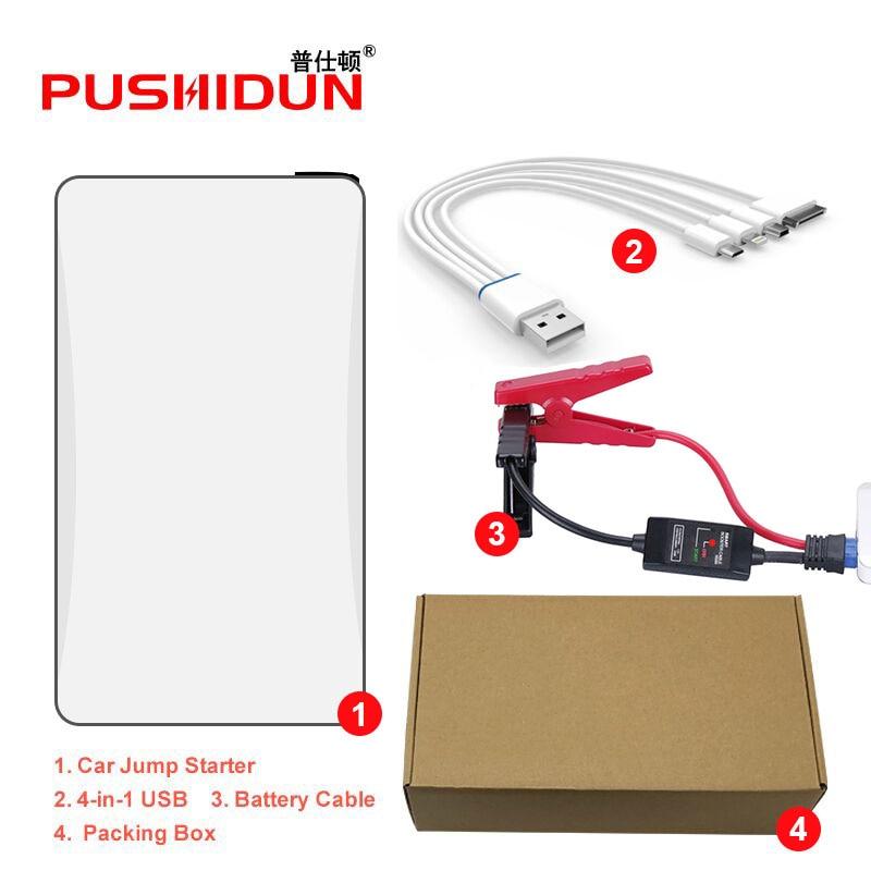 12000mAh Car Battery Jump Starter Smart cable Power Bank Start Charger 12V Starting Device Start Charger