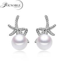 Trendy plant Pearl earrings,Pearl beads with 925 Sterling Silver earrings,Women Accessories bohemian earrings for love недорого