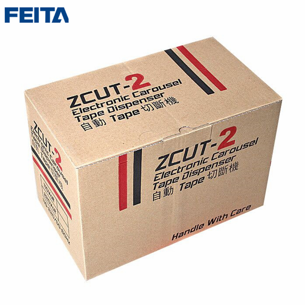 FEITA ZCUT-2 AC 220V Eu plug Industrial Tape Dispensing Machines | Auto Tape dispensers | Automatic Tape Cutters for Electronic automatic spanish snacks automatic latin fruit machines