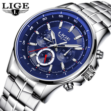 Top Brand Luxury Mens Watches LIGE Military Sports Quartz Watch Men's Business L