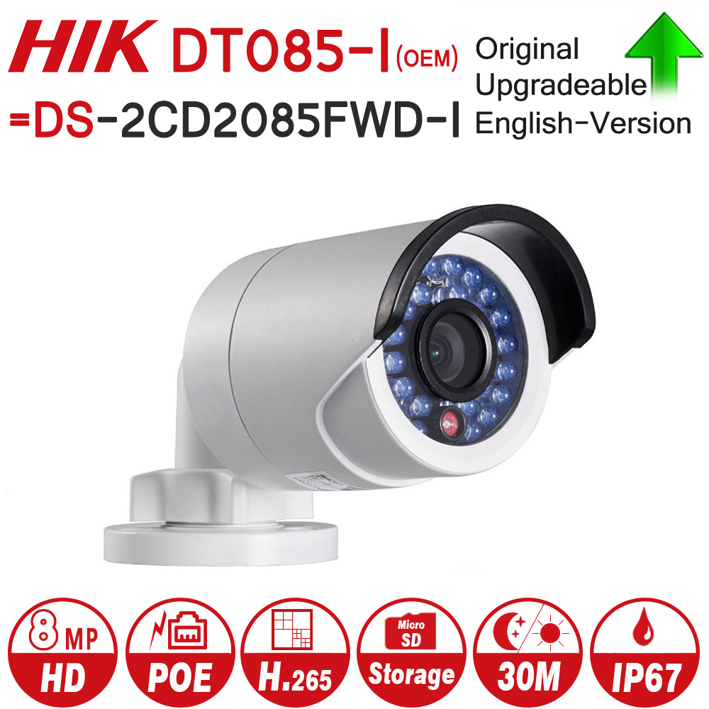Hikvision OEM IP Camera 8MP...