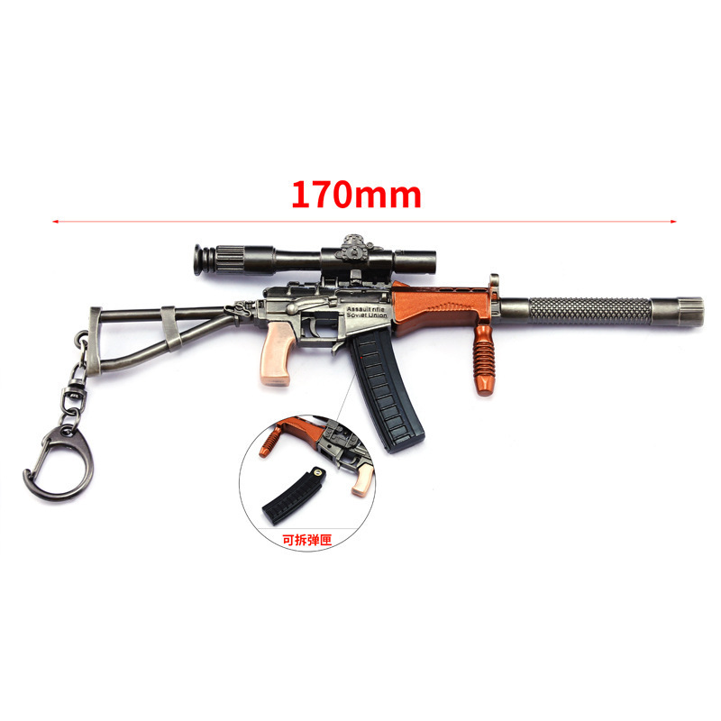 Novelty & Special Use Game Pubg Signal Gun Keychain Playerunknowns Battlegrounds Weapons Alloy Cosplay Props Alloy Armor Model Key