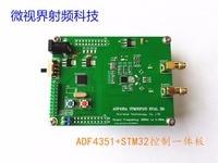 Radio frequency signal source ADF4350 ADF4351+STM32F103 control broadband STM32 single chip microcomputer
