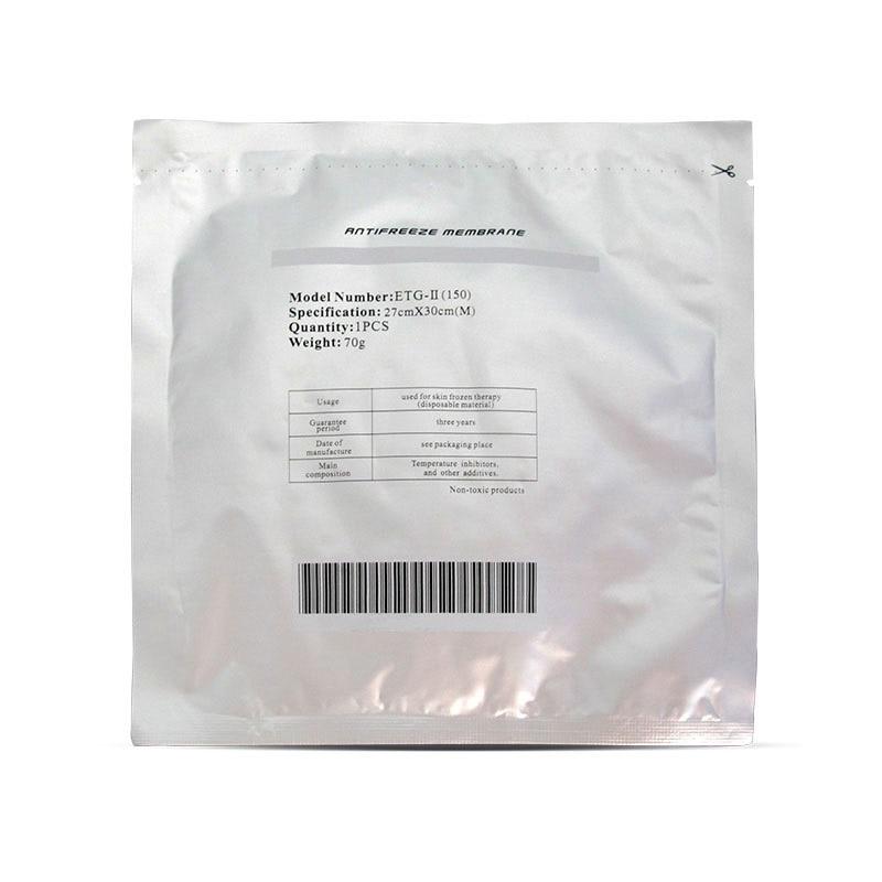 20PCS freeze fat membrane anti freezing membranes gel pads for protect skin for freezing fat slimming