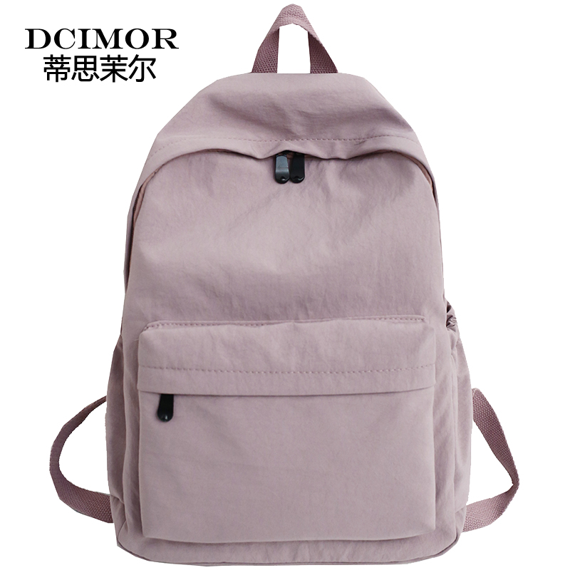 DCIMOR Nylon Waterproof Women Backpack High Quality Solid Color Shoulder Bag Schoolbag For Teenage Girls 2019 Travel Backpack