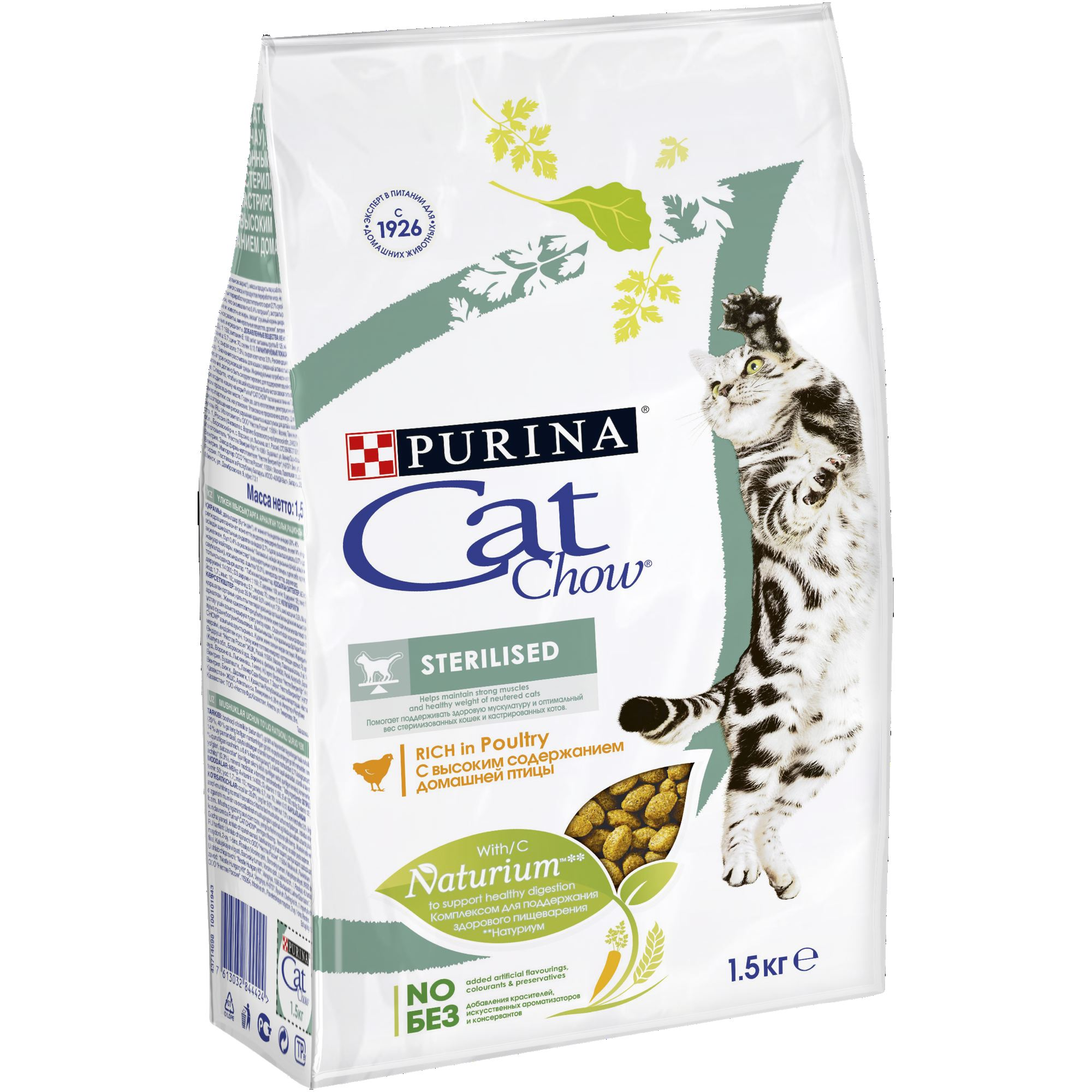 Cat Chow dry food for sterilized cats and neutered cats, with poultry, Package, 1.5 kg dry food cat chow for adult cats with poultry and turkey 15 kg