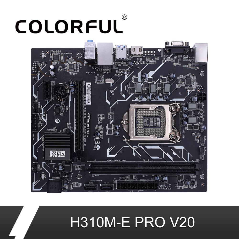 Colorful H310M-E PRO V20 Motherboard Mainboard Intel LGA 1151 DDR4 Processor SATA3.0 mATX PCI-E 3.0 Expansion Slot for Desktop(China)
