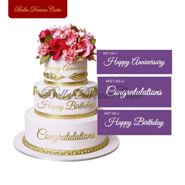 happy anniversary happy birthday