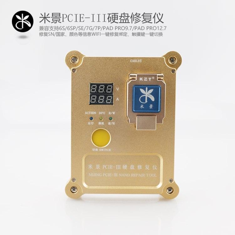 IP BOX PCIE - III Hard Disk Restorer Tests The 6S / 6SP / 7G / 7G/SE/PXDPRO Hard Disk Test Rack