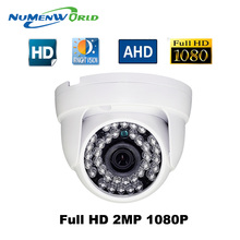 Newest 2.0MP HD-AHD 1080P 3000TVL dome camera Wide Angle Len HD CCTV Security Camera with OSD cable Day/night for indoor use