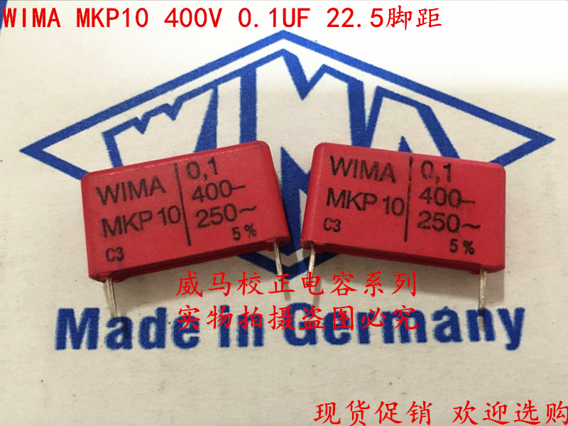 2019 Hot Sale 10pcs/20pcs Germany WIMA MKP10 400V 0.1UF 104 400V 100nf P: 22.5mm Audio Capacitor Free Shipping