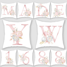 Flower Pillow Cover 45x45cm Kids Room English Alphabet For Home goods 1PC Flower Pillowcase Polyester