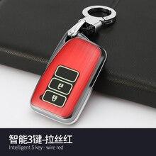 1x Fashion Aluminum Alloy Key Shell + Chain Ring Car Protective Case Cover Auto Skin For LEXUS Smart 3-Key Lexus
