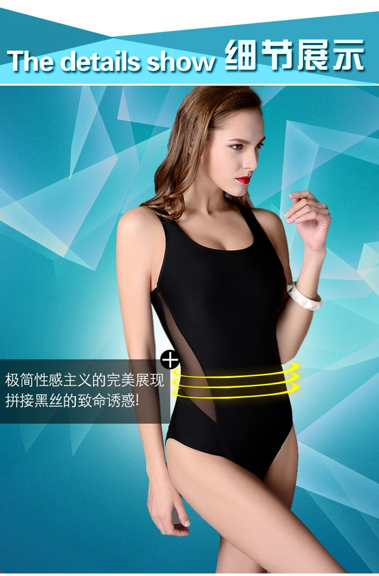 Trikini One Piece Professional Female Swimwear Sports Swimsuit Racing Competition Sexy Black Tight Bodysuit Bathing Suit 5