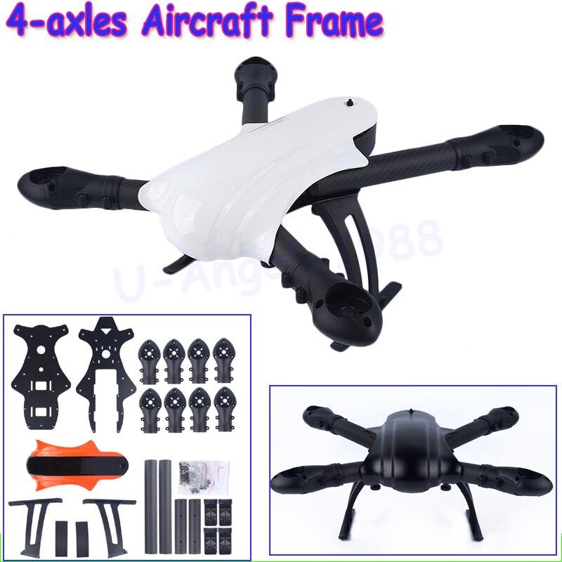 1set 480mm Wheelbase 4-axles Aircraft Frame for Xcam 480 30mm Carbon Arm Wholesale orange 550mm wheelbase 4 axles foldable aircraft frame for xcam 480 fci