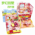 DIY 3D handmade magic flat puzzle ,paper amusement park model