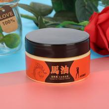 Stretch Marks Removal Tightening Cream For Body Shaping Anti-cellulite Fat Burning Lose Weight