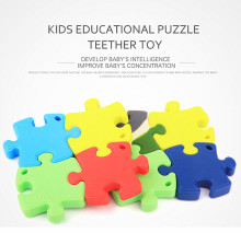 5PCS BPA Free Safe and Natual Silicone Puzzles Jigsaw Teether Chewable Pendant Nursing Necklace Baby Pacifier Dummy