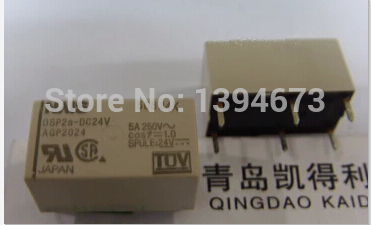 все цены на HOT NEW relay DSP2a-DC24V DSP2a DC24V 24VDC NAIS DIP6 онлайн