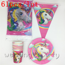61pcs/lot Childrens Birthday Party Supplies Pink Unicorn Decoration Disposable Candy Bags suppiles