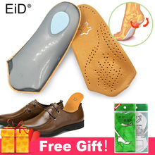 EID 3/4 length Leather insole Flat Foot Orthotic insoles Arch Support 2.5cm Half Shoe Pad Orthopedic Insoles Foot Care Unisex