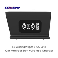 Liislee Car Sundries Box Car Charger Wireless Charger For Volkswagen tiguan L 2017~2018 Car Charger Central Store Content Box