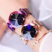 Luxe dames horloge magneet rvs mesh met starry mode diamant vrouwelijke lichtgevende shining quartz horloge relogio feminin