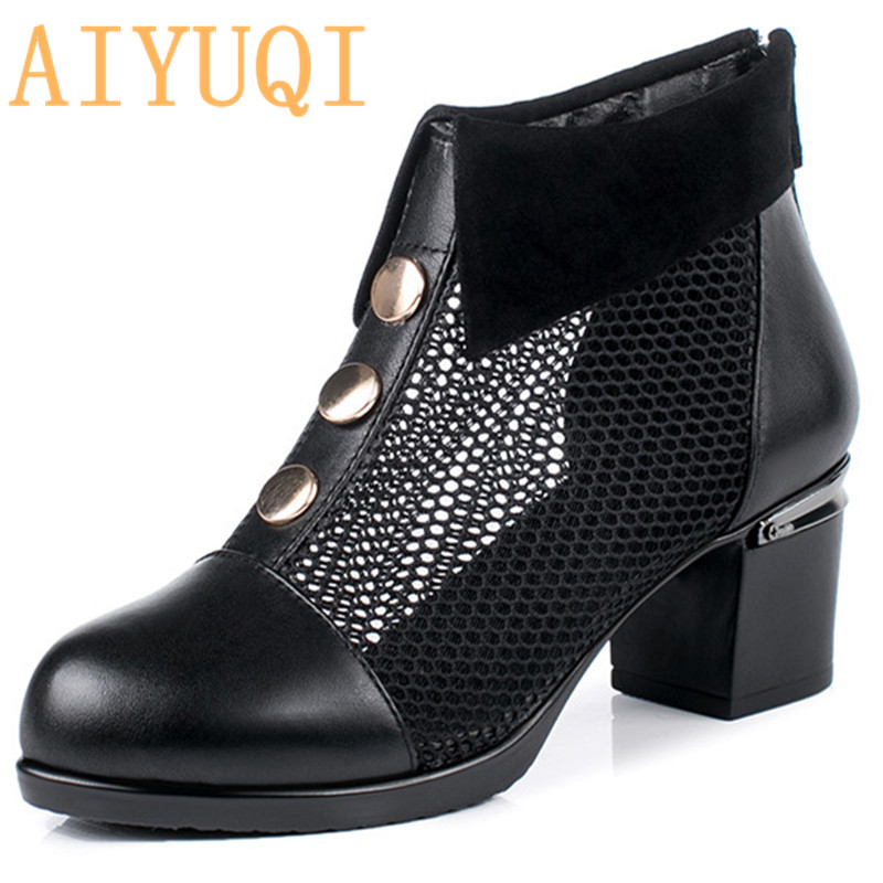 Women's Shoes Hospitable Aiyuqi Womens Summer Genuine Leather Sandals 2019 Spring New High-heeled Women Mesh Shoes Fashion Dress Sandals Women Size 43 Exquisite Craftsmanship; Heels