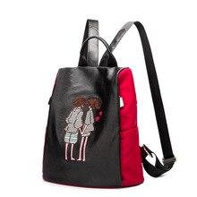 2017 Осенние новые модные черные и красные вышивкой на мягкой пара студенческих консервативный стиль девушки женщины ручная сумка рюкзак сумка pruse