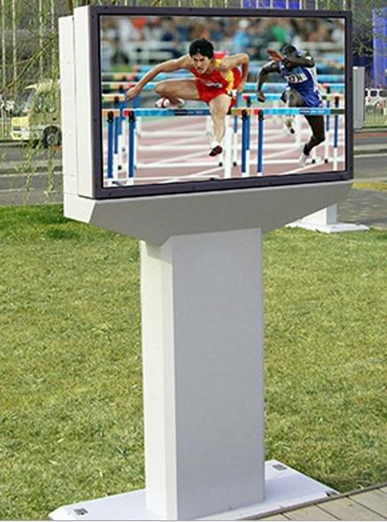 46 Lcd Full HD Floor Standing Outdoor Waterproof Full HD Ad Kiosk For Advertising
