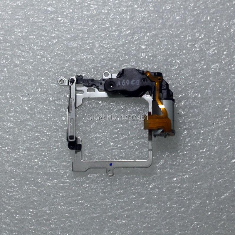 shutter mo-1