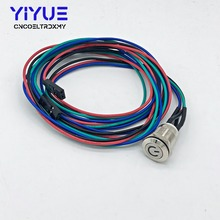 1 set computer Waterproof Metal Push Button Switch On-off With LED light 5V 12mm with 50cm wire harness power port Self-reset 68cm slim atx pc compute motherboard power cable original 2 switch on off reset with led light july03