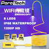 110B Wireless 1200p HD WIFI Endoscope Mini Camera YPC110B With 2 Megapixels For Xiaomi IOS Android