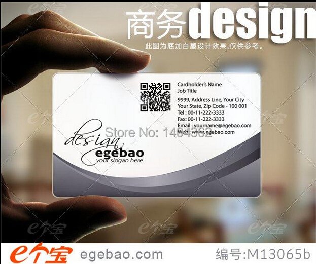 Customized business card printing Plastic transparent /White ink PVC Business Card one f ...