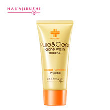 HANAJIRUSHI Medicated  Pure&Clear Acne Wash Anti-acne Cleanser