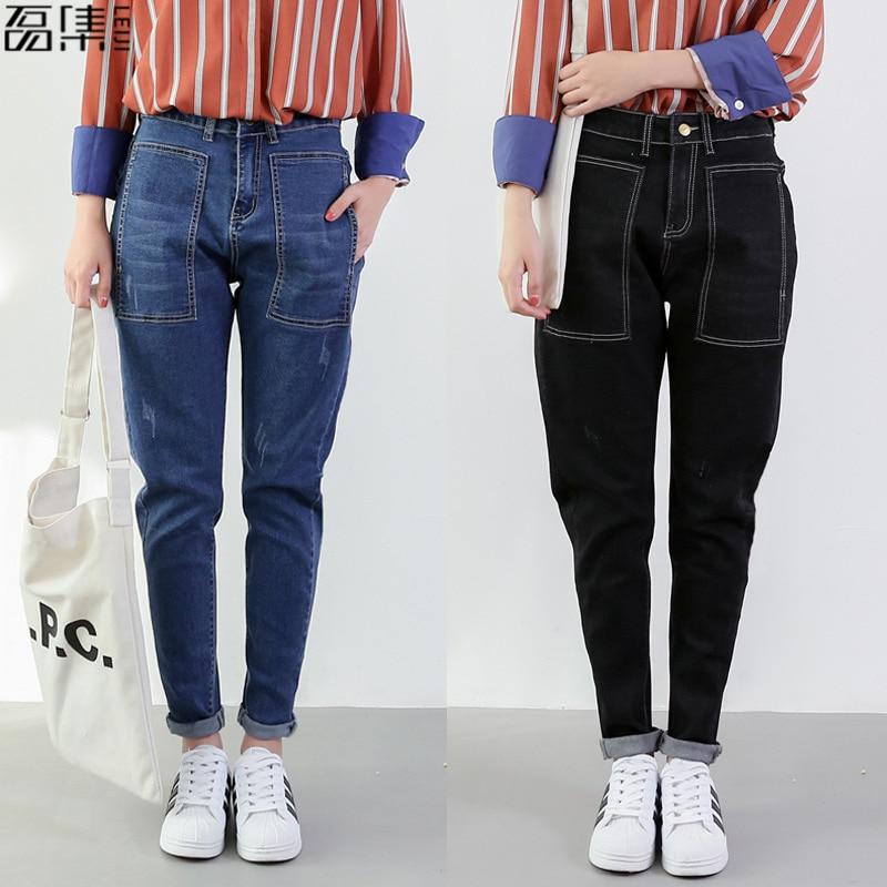 Women Jeans Harem Full Length Plus Size pockets Mid Waist Denim Elastic loose black blue Pants 5XL