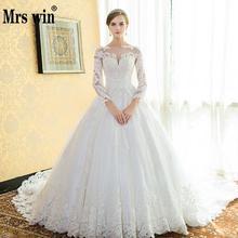 Vintage düğün elbisesi es 2020 yeni Robe De Mariee Grande Taille Mrs Win prenses Illusion dantel nakış düğün elbisesi