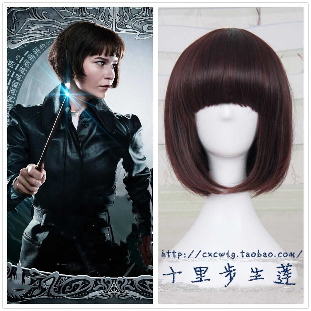 Fantastic Beasts The Crimes Of Grindelwald Women Tina Dark Brown Wig Short Hair Wig Costumes Movie Tv Costumes Aliexpress