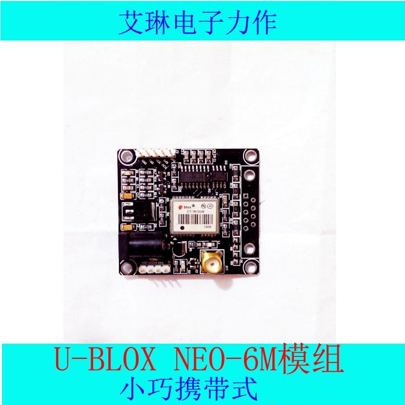 US $24 0 |free shipping GPS module/UBLOX/NEO/positioning module development  board super UM220 GPS development board-in Electronics Stocks from