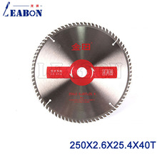 10 inches 250 x 40T x 25.4mm professional TCT wood cutting circular saw blades free shipping