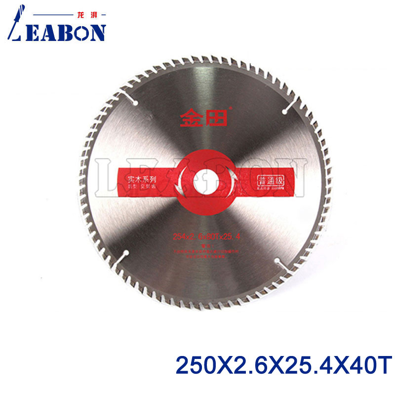 "Professional TCT Wood Cutting Circular Saw Blade 10"" Inches 254 x 40T x 25.4mm for Cutting Rose Wood"